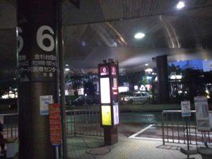 船橋駅バス停