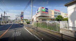 ヨークマート東道野辺店(鎌ケ谷市)